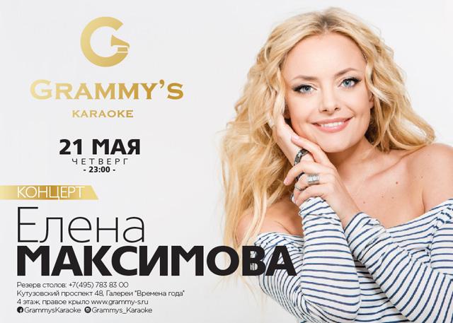 maximova_lg2