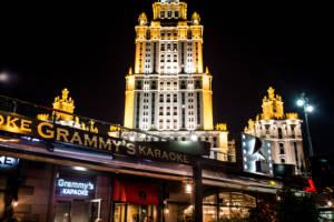 Grammys300716_57